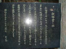 Dsc04315