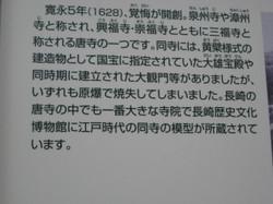 Img_1097