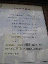 Img_2887