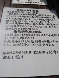 Img_3894_2