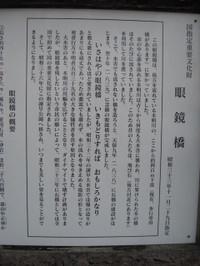 Img_4127_2