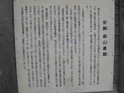 Img_7304