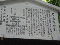Img_8591