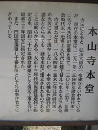 Img_0751_2