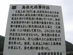 Img_2158