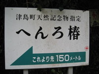 Img_5276