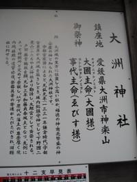 Img_5645_2