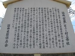 Img_6884