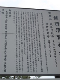 Img_4756_2