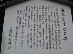 Img_6584_2
