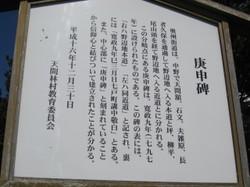 Img_8771