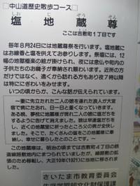 Img_9310_2