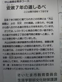 Img_9345_2