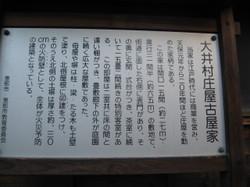 Img_0141_2