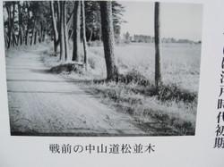 Img_1639