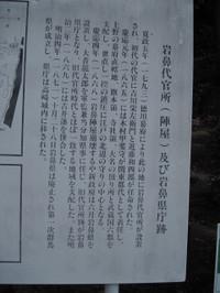 Img_0058_2