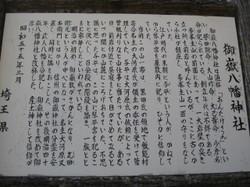 Img_0291
