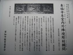 Img_0534_2