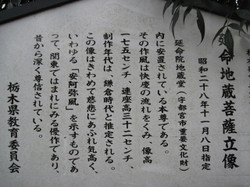 Img_1832