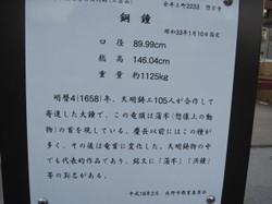 Img_4095