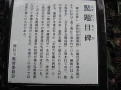 Img_9290