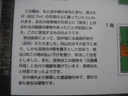 Img_9424