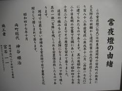 Img_1470_2