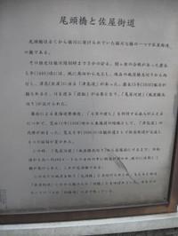 Img_2160_3