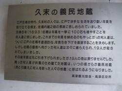 Img_8880