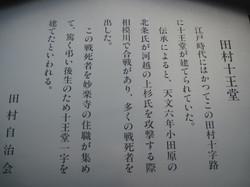 Img_9312