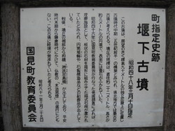 Img_4082