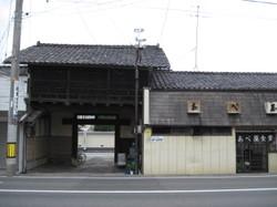 Img_4622