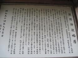 Img_5035