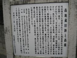 Img_7636