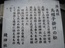 Img_7827