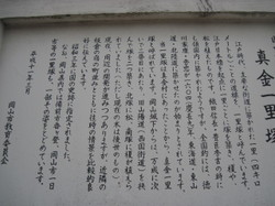 Img_1587