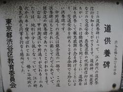 Img_4921