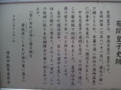 Img_8220