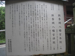 Img_9966
