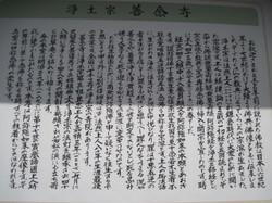 Img_0142