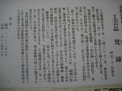Img_0199