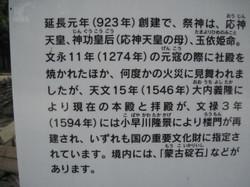 Img_0506_2