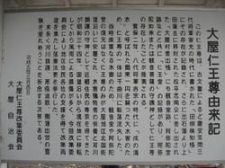 Img_1756