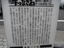 Img_3464