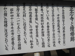 Img_4495