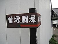 Img_3040_2