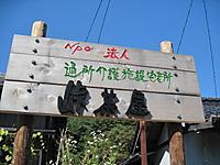 Img_3637