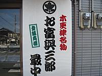 Img_5074