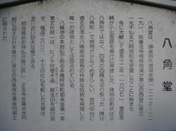 Img_8956