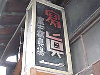 Img_0148